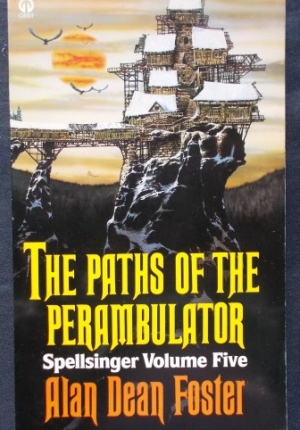 paths of the perambulator