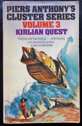 kirlian quest anthony piers