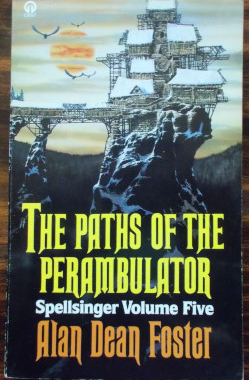 paths of the perambulator